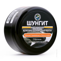 Intensive Keratin-shungite Mask for Restoration and Shine of Hair